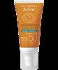 cleanance-sunscreen-spf-50_0